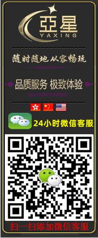www.hgp123.com客服